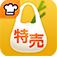 クックパッド特売情報・スーパーのチラシ内容が無料で届く!レシピも探せて節約できる人気無料アプリ